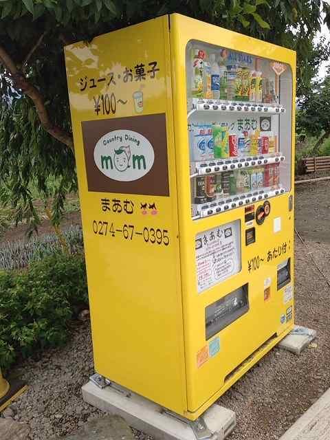 100円自販機.jpg