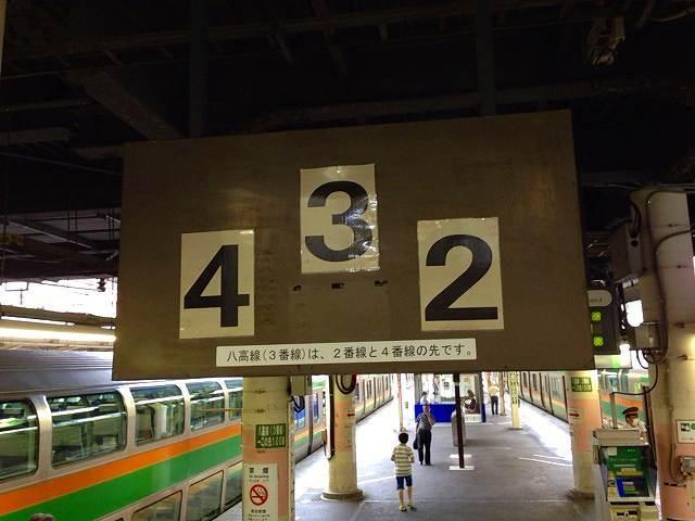 432.jpg