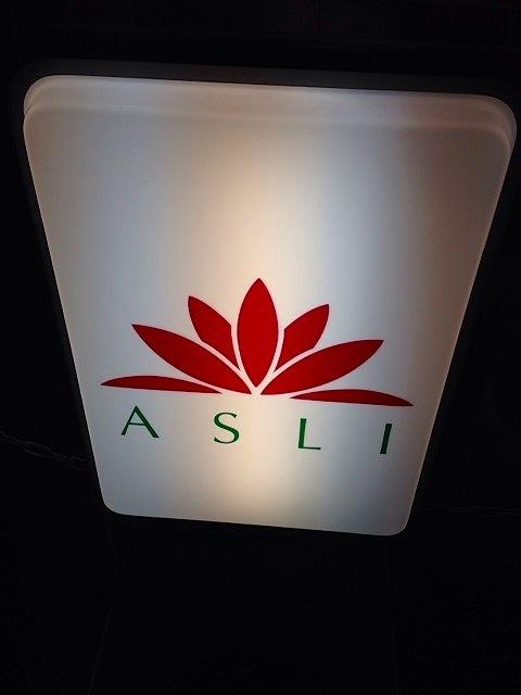 ASLI1.jpg