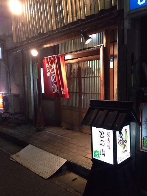 お店の入口2.jpg