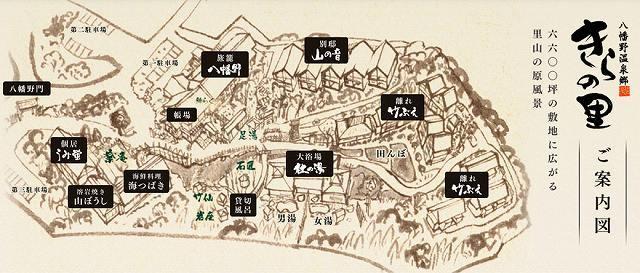 きらの里案内図(HP).jpg