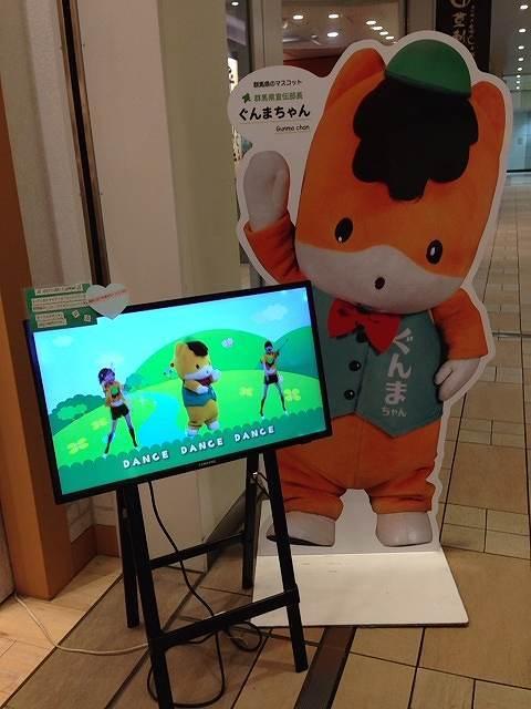 ぐんまちゃんショップ2.jpg