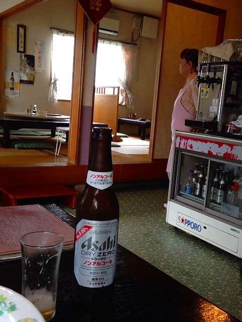 これはビールではありません.jpg