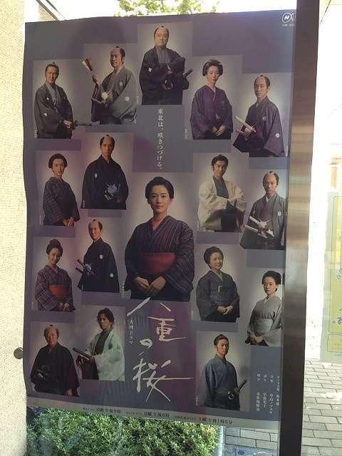その時のポスター.jpg