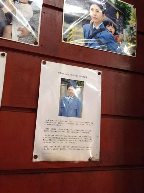 ひろみさん2.jpg