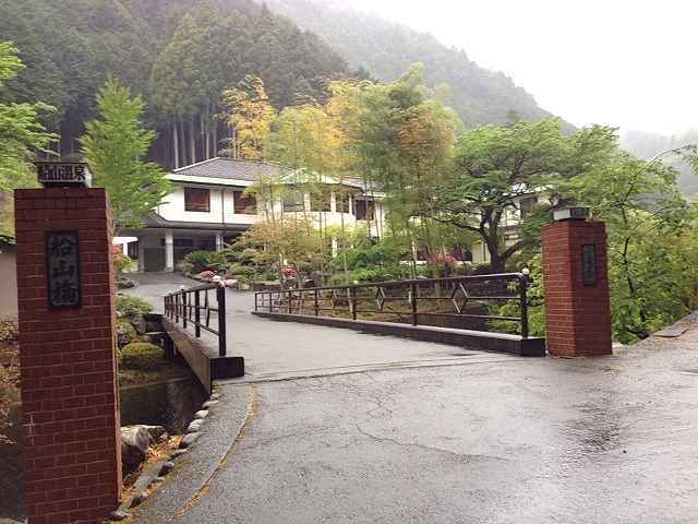 また雨の船山館.jpg