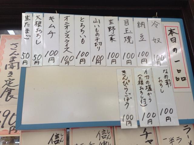 もうひと品100円.jpg
