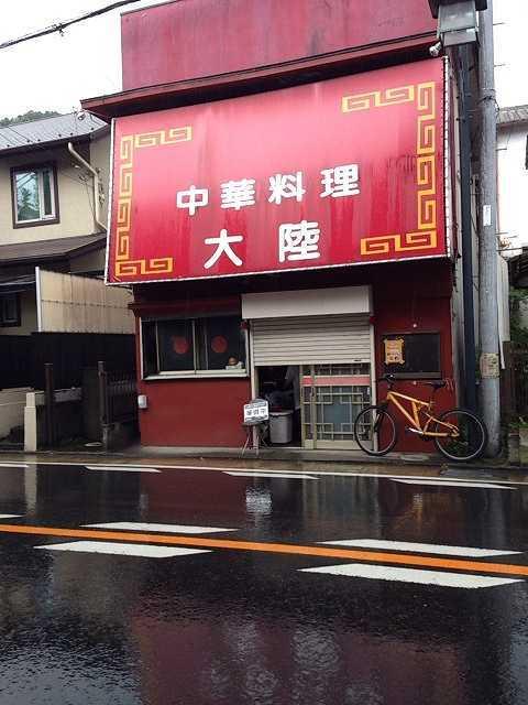 もしかして11時30分開店?.jpg