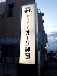 オーク2.jpg