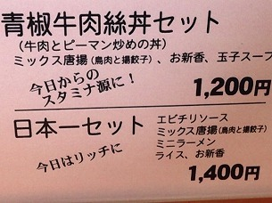 コピー6.jpg