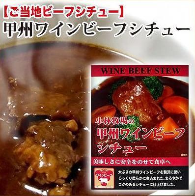 シチュー2.jpg