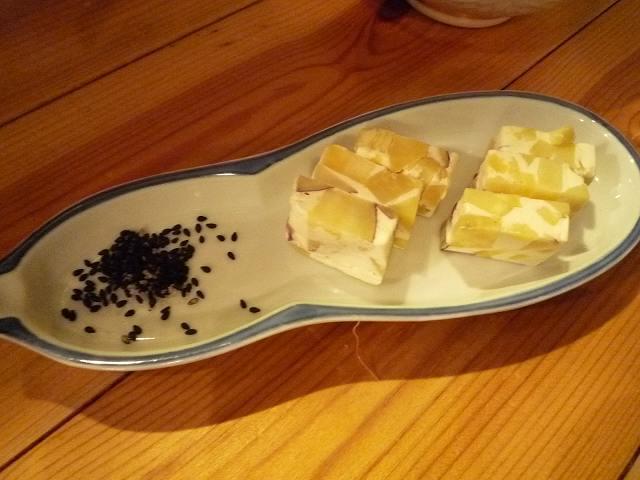 チーズ芋金時.jpg
