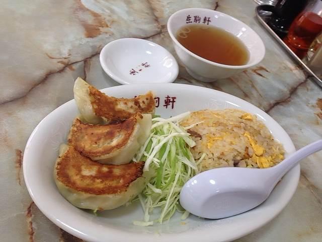 ミニ炒飯&3個餃子.jpg