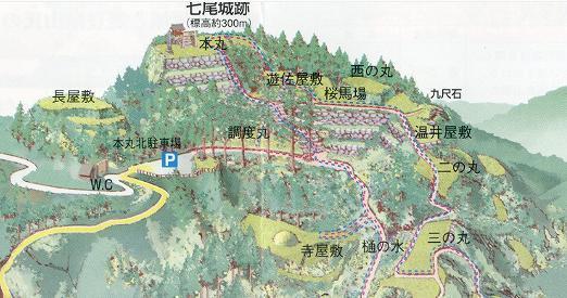 七尾城マンガ頂上拡大.jpg