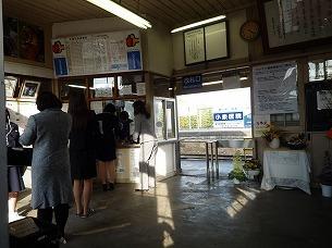 上州一ノ宮駅待合2.jpg