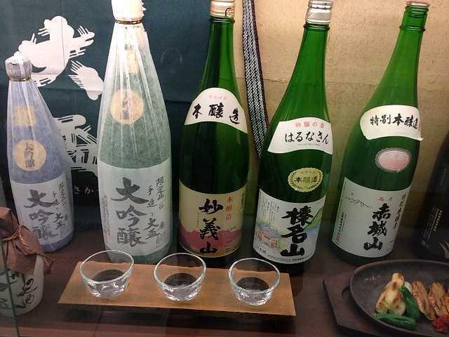 上州三山の銘酒たち.jpg