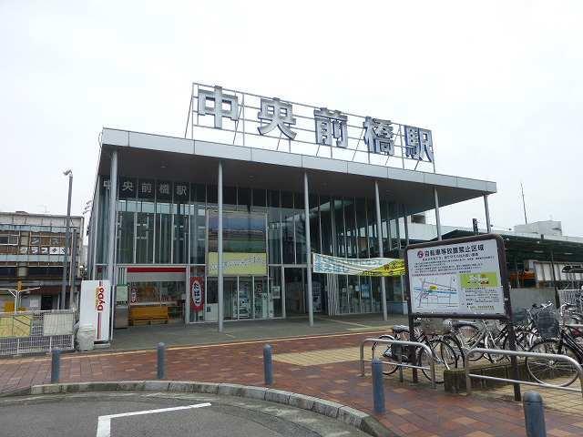 中央前橋駅.jpg