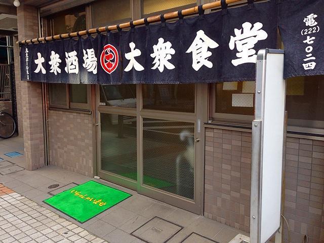 丸大ホール2.jpg