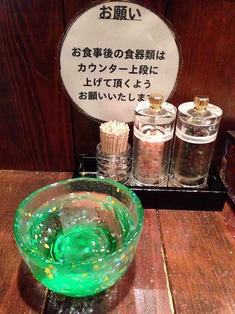 今日のグラスはグリーン.jpg
