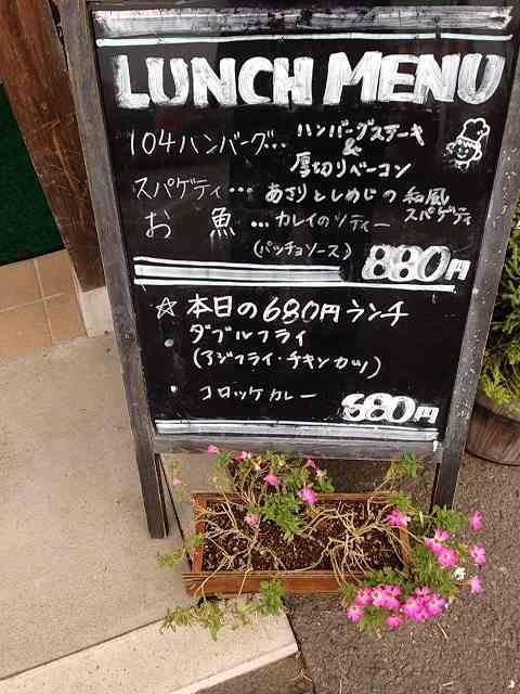 今日のランチ.jpg