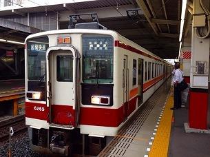 会津田島行.jpg
