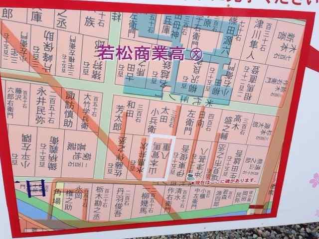 住宅地図?.jpg