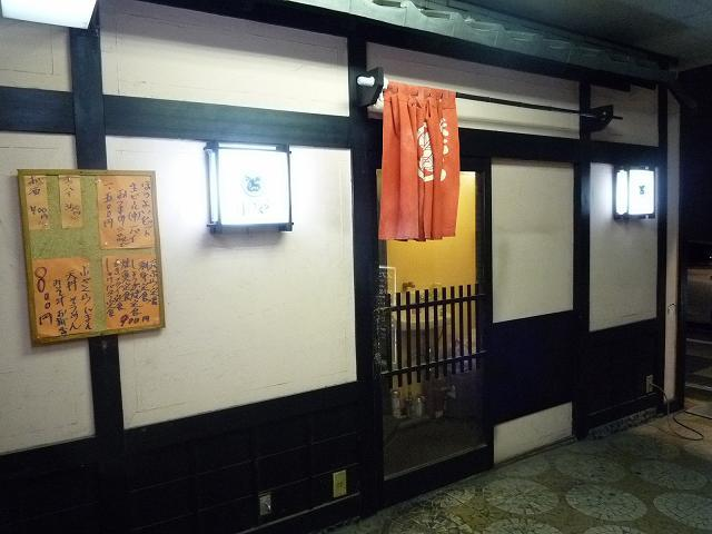 入らなかった店11.jpg