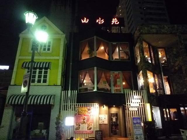 入らなかった店2.jpg