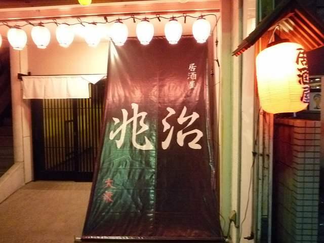 入らなかった店8.jpg