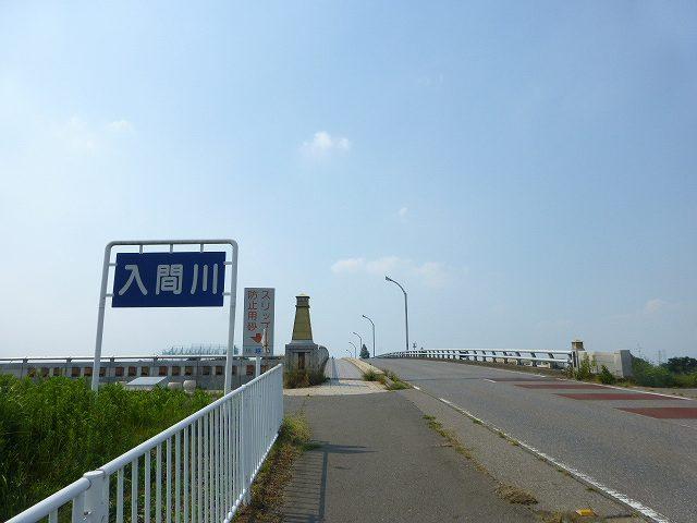 入間川橋を渡る.jpg