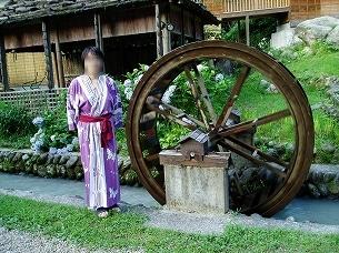 処理済~嵐渓荘のジャン妻.jpg