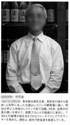 処理済~氏の紹介.jpg