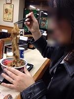 処理済~牛丼を喰うジャン妻.jpg