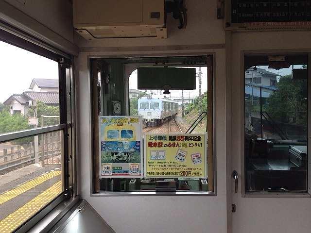 前橋方面へ去る電車.jpg