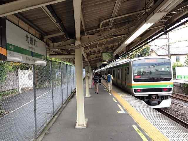 北鎌倉駅ホーム1.jpg