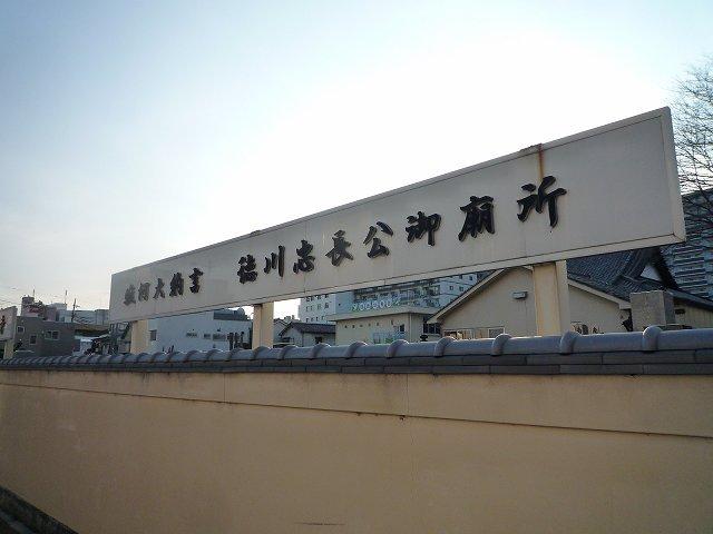 卿の廟所.jpg