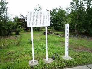 吉良上野介館跡.jpg