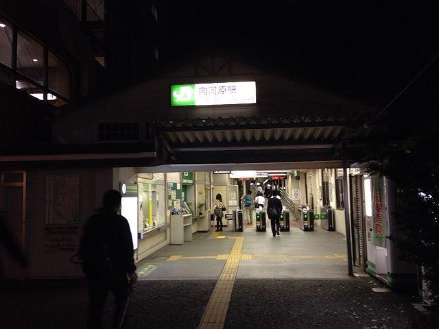 向河原駅1.jpg