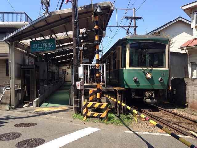 和田塚駅.jpg