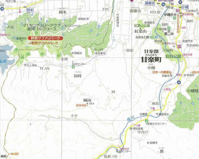 国峰城&峰城マップ.jpg