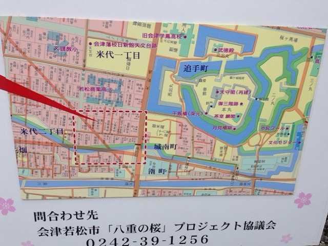 地域図.jpg
