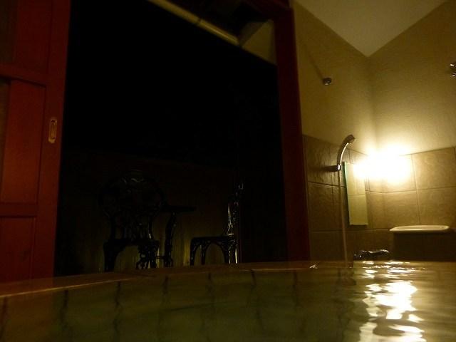 夜のお風呂2.jpg