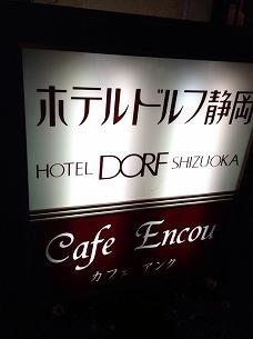 夜のドルフ3.jpg