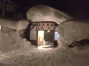 夜の露天入口.jpg