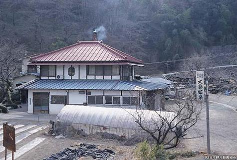 大島鉱泉.jpg