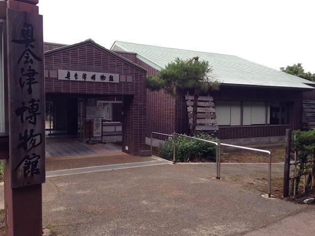 奥会津博物館.jpg