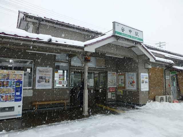 安中駅.jpg