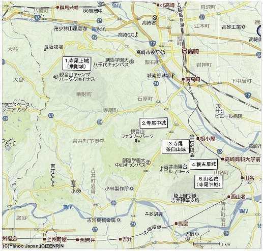 寺尾五城の位置関係(カラー).jpg