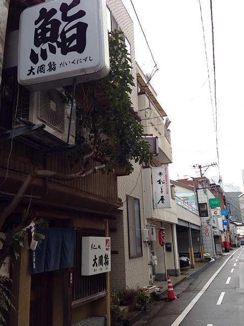 寿司処2.jpg