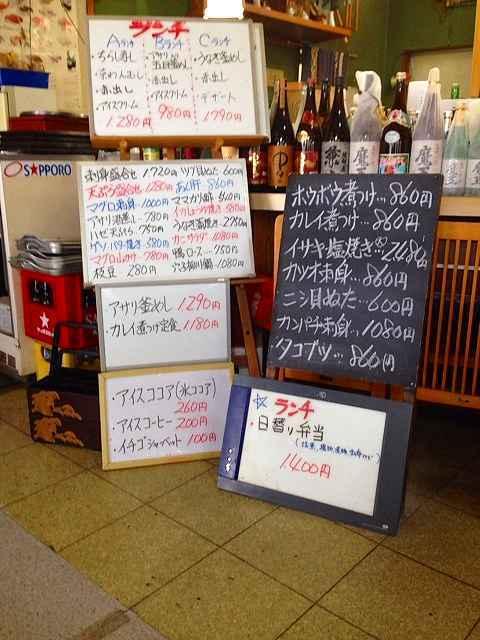 寿司屋か居酒屋か.jpg